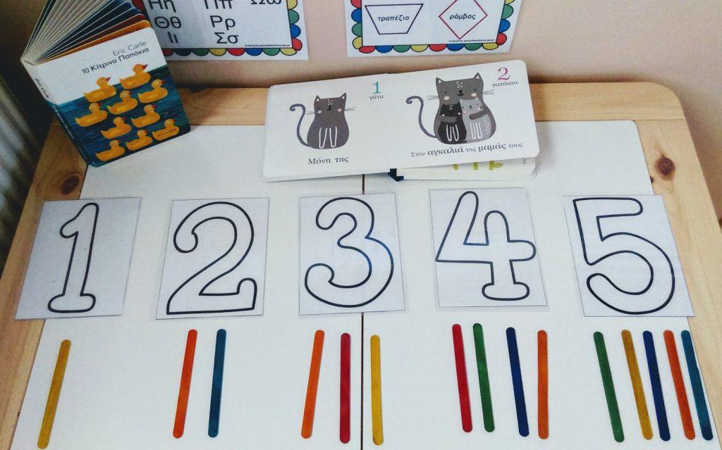 Αφίσες εκμάθησης (αριθμοί, σχήματα, χρώματα, γράμματα)