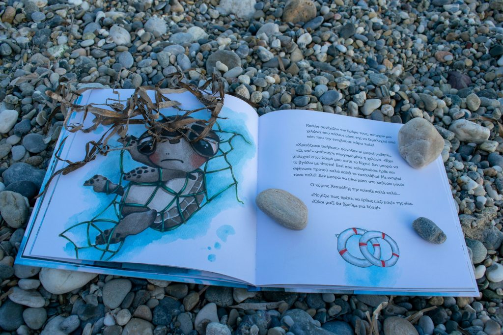 """Βιβλιοπρόταση: """"Μια Θάλασσα πλαστικά"""""""