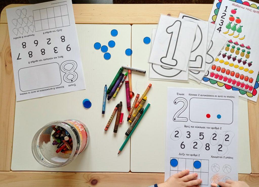 Το τετράδιο των αριθμών/Δωρεάν εκτυπώσιμο πακέτο για την εκμάθηση των αριθμών